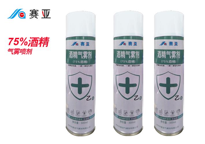 710酒精气雾剂01