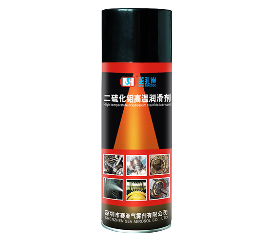 二硫化钼高温润滑剂