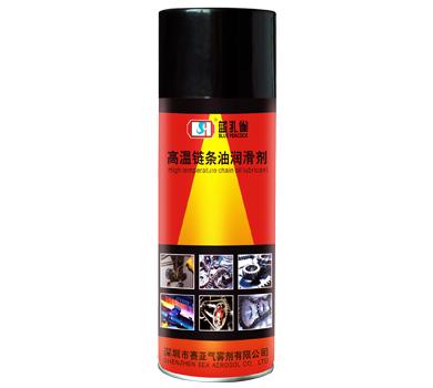 高温链条油润滑剂
