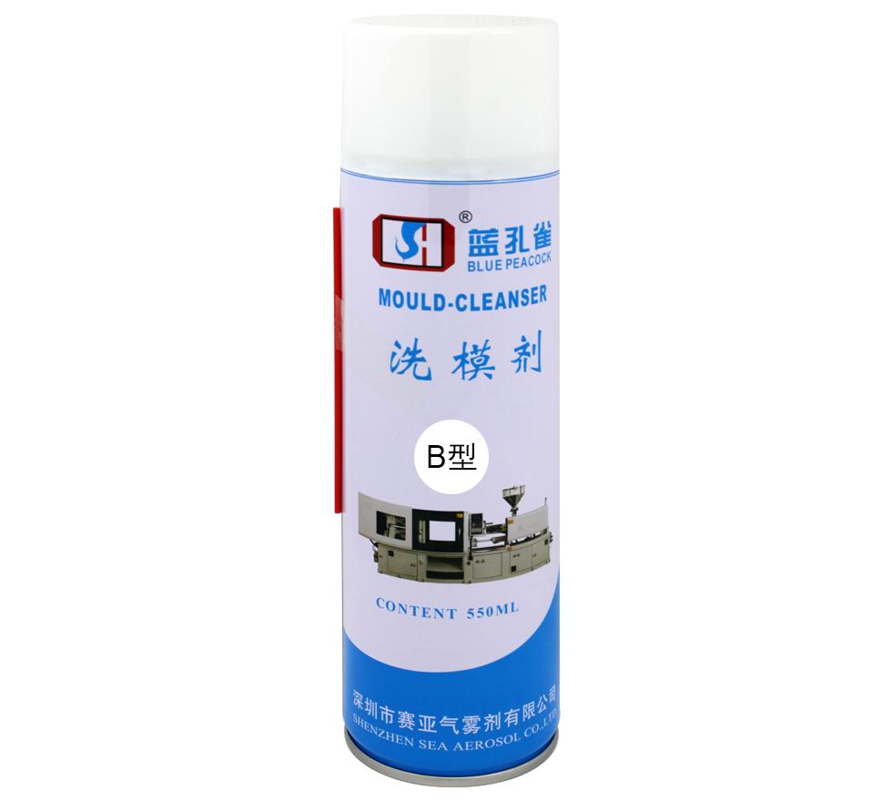 模具清洗剂(B型)