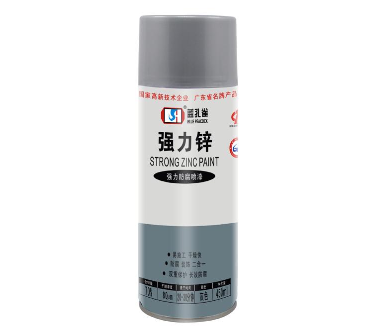 强力锌自动喷漆(热镀锌修补专用)
