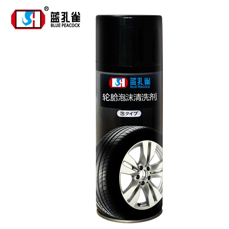 轮胎泡沫清洗剂