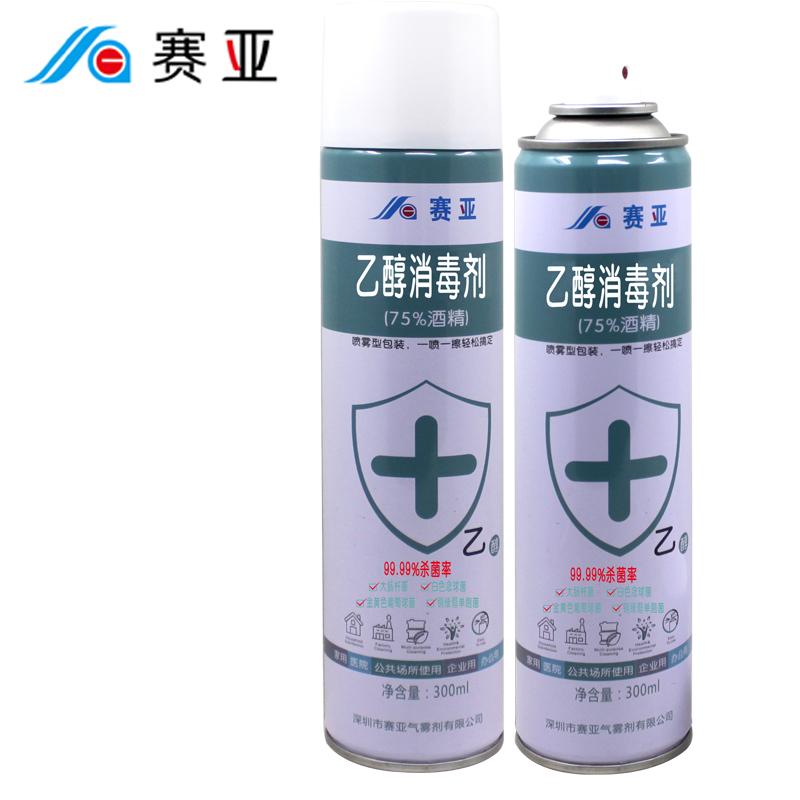 乙醇消毒剂