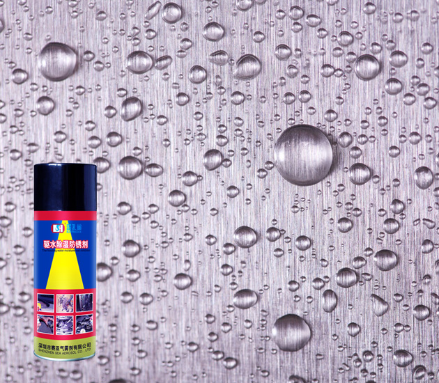 驱水除湿防锈润滑剂